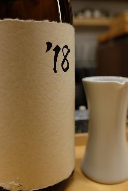 sake no title