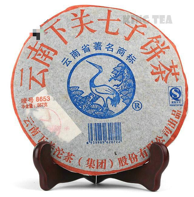 2006 XiaGuan 8653   Cake 357g YunNan  Puerh   Raw Tea        Sheng Cha