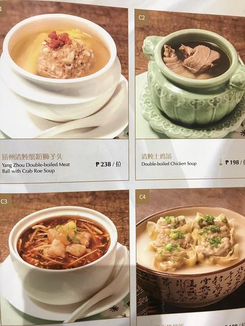 Paradise Dynasty,  soup