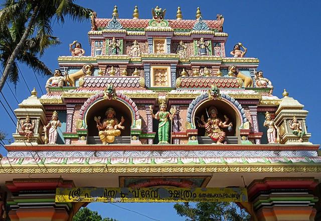 Kerala - Paravur Hindu Temple Gate