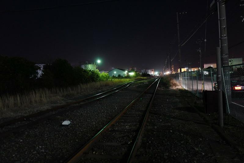 L1190553
