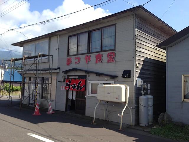 hokkaido-rishiri-island-matsuya-syokudo-appearance-03