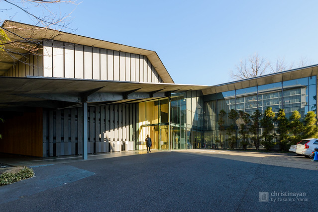 General view of Nezu Museum (根津美術館)