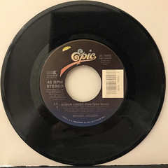 MICHAEL JACKSON:YOU ARE NOT ALONE(RECORD SIDE-B)