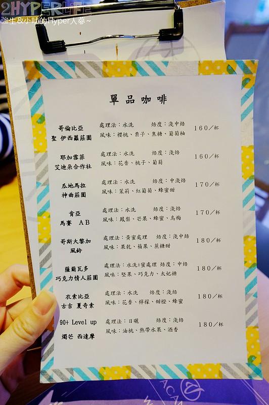 yasumi cafe (4)