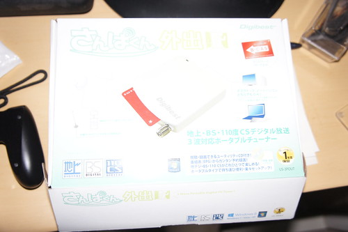 DSC03195