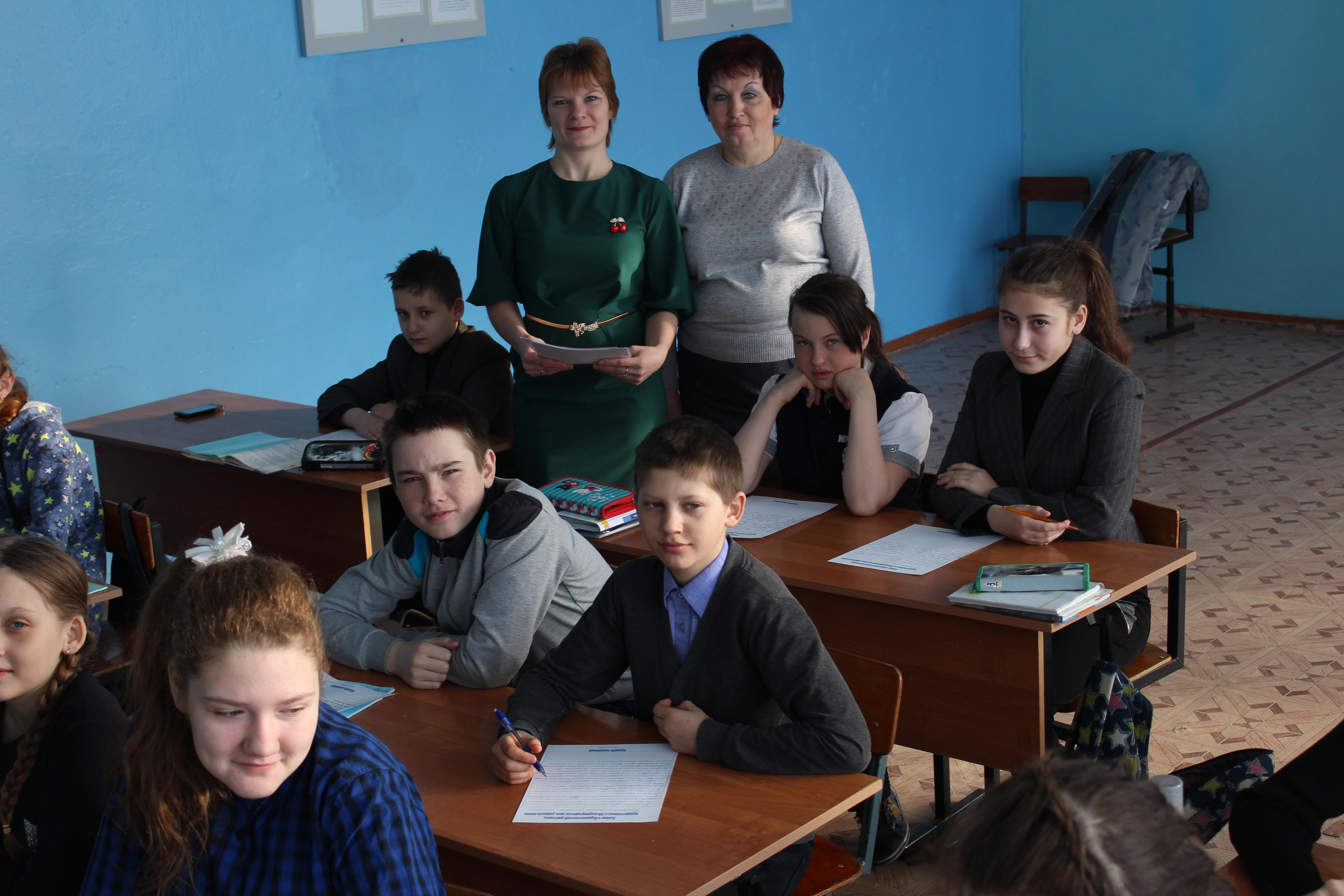 Международный день родного языка в Лермонтовской школе