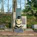 Oissel-sur-Seine / Parc municipal (2018.01) / Monument aux morts du 71e Génie