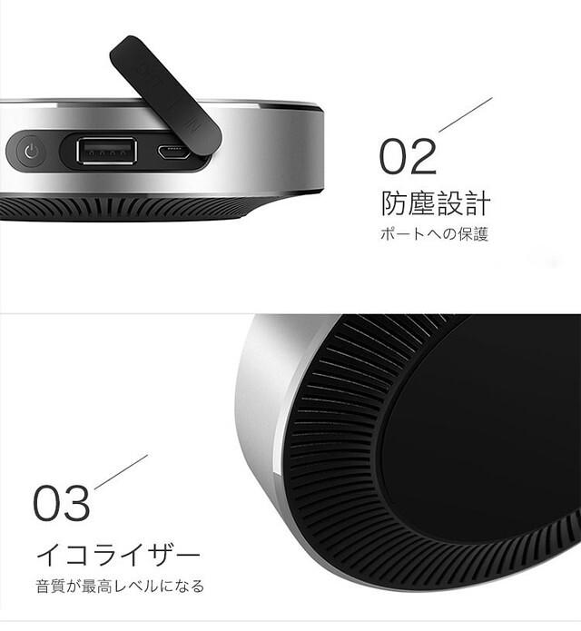 eMeet スピーカーフォン Bluetoothスピーカー レビュー (20)