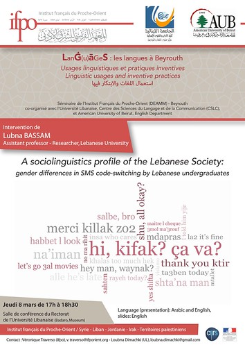 A sociolinguistics profile of the Lebanese Society: gender differences in SMS code-switching by Lebanese undergraduates