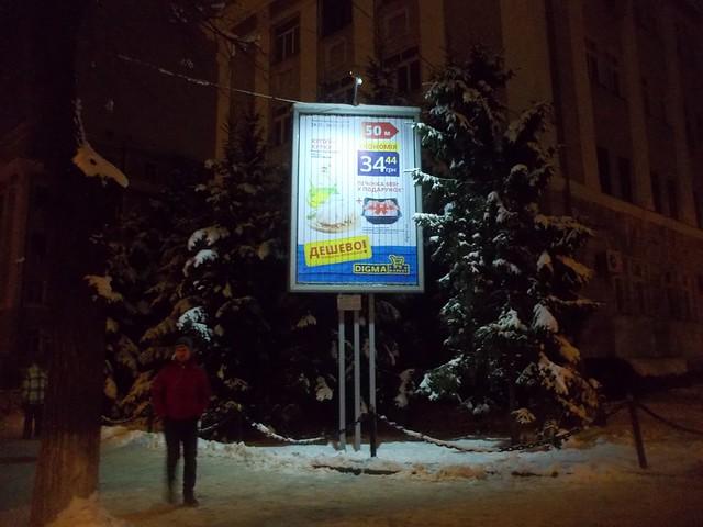 Ярослава Мудрого  ул. -  Алчевских ул. (А)   н, Nikon COOLPIX S30