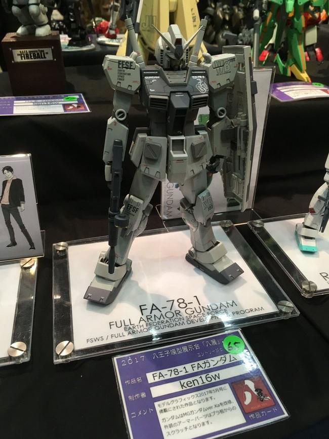 Hachi-Ten2018_70