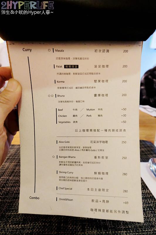 台中咖哩_飪室 renshi (1)