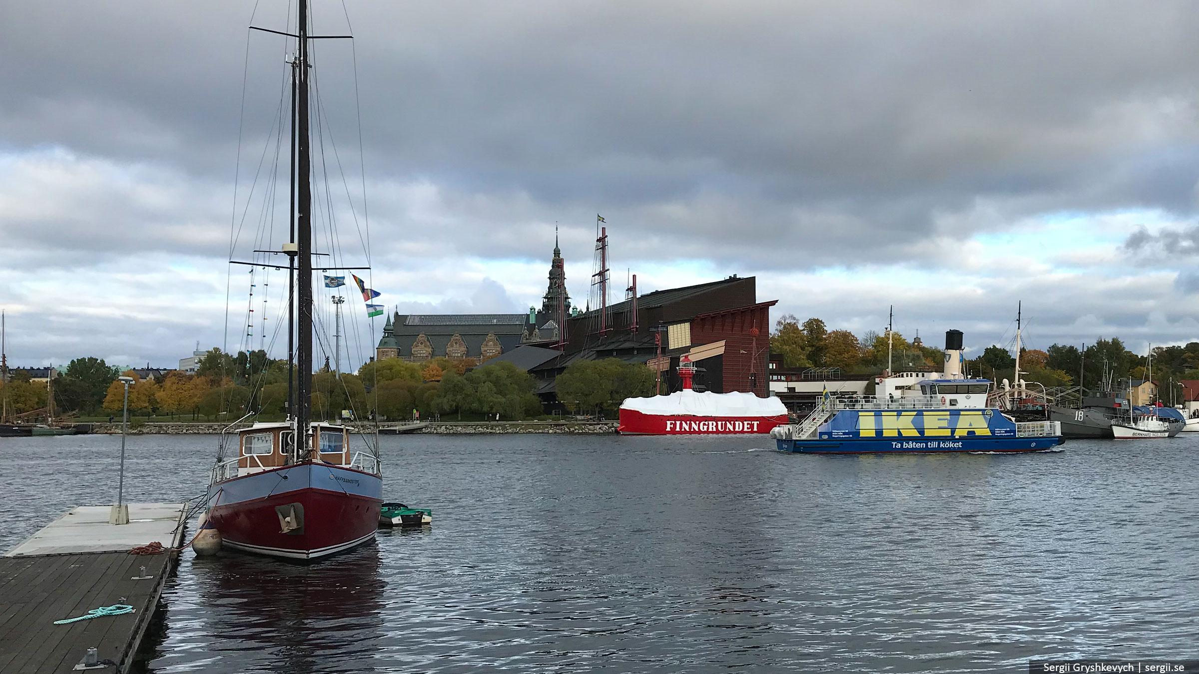 stockholm-sweden-solyanka-9-14
