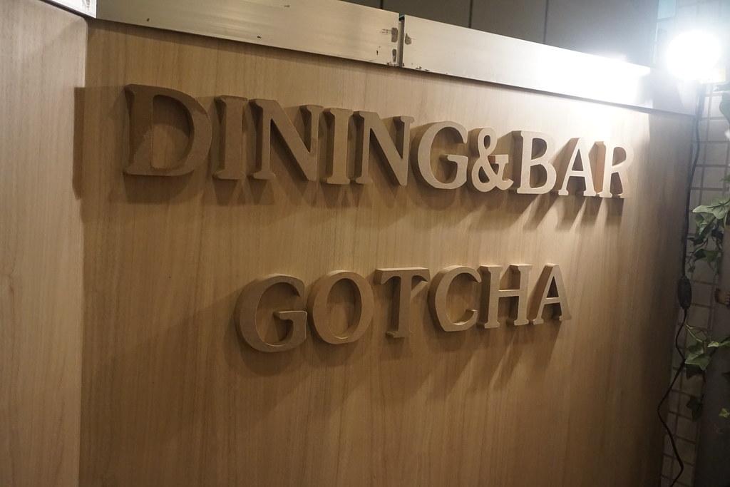 Gotcha(練馬)