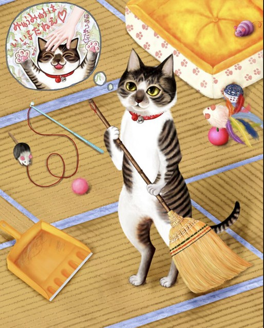Сегодня ни-ни-ни - День Котиков в Японии