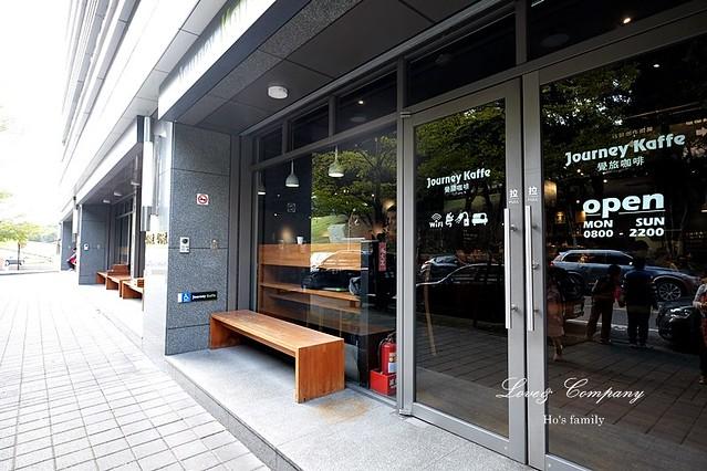 【內湖美食】覺旅咖啡Journey Kaffe(陽光店)1