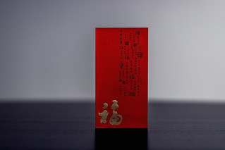 Red Envelope | by Photos By Dlee