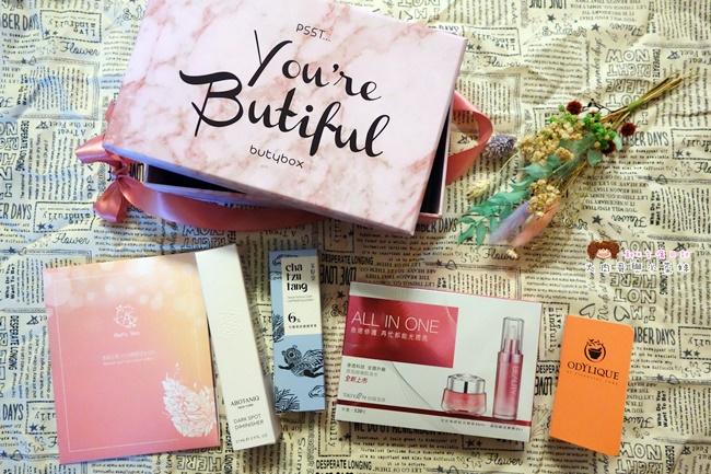 butybox 美妝體驗盒 (16).JPG