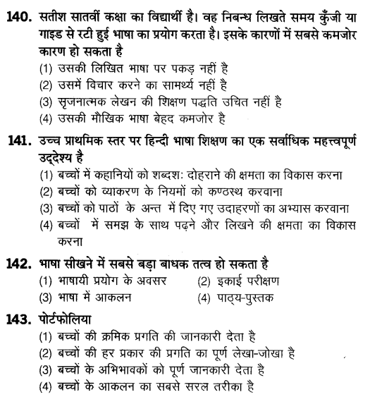 CTET Exam February 2016 Question Paper II - Secondary Stage with Answer Keys 6