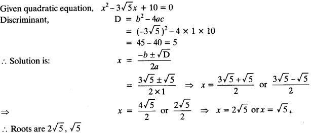 Quadratic Equations Chapter Wise Important Questions Class 10 Mathematics 129