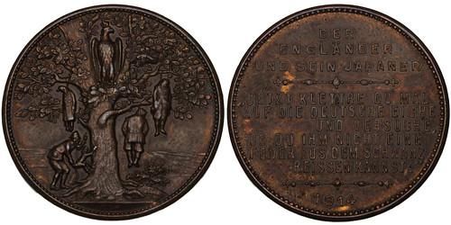 Germany-Jiaozhou Satirical Medal