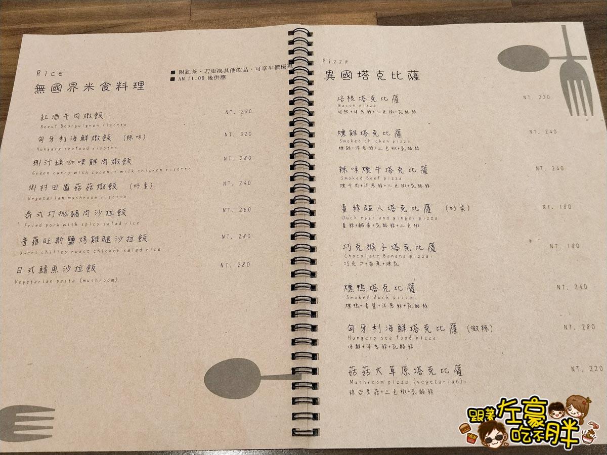 Cubby Cafe Bar穀比咖啡×餐酒-17