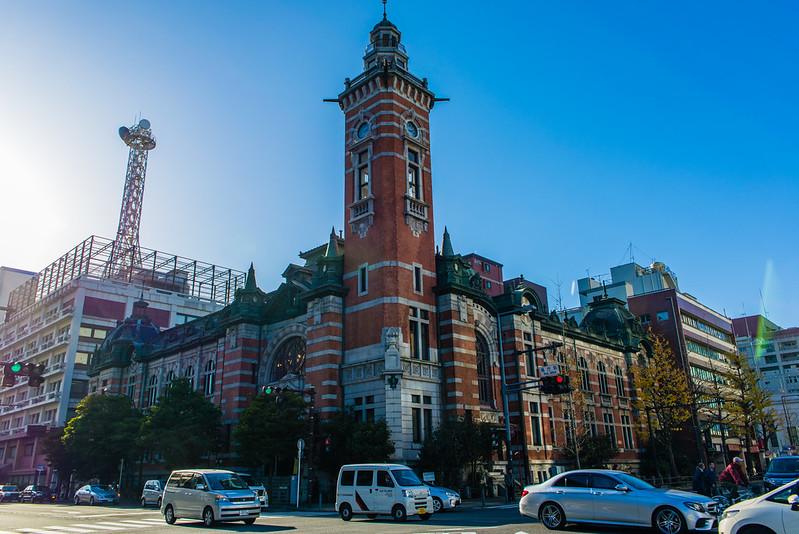橫濱市開港紀念會館