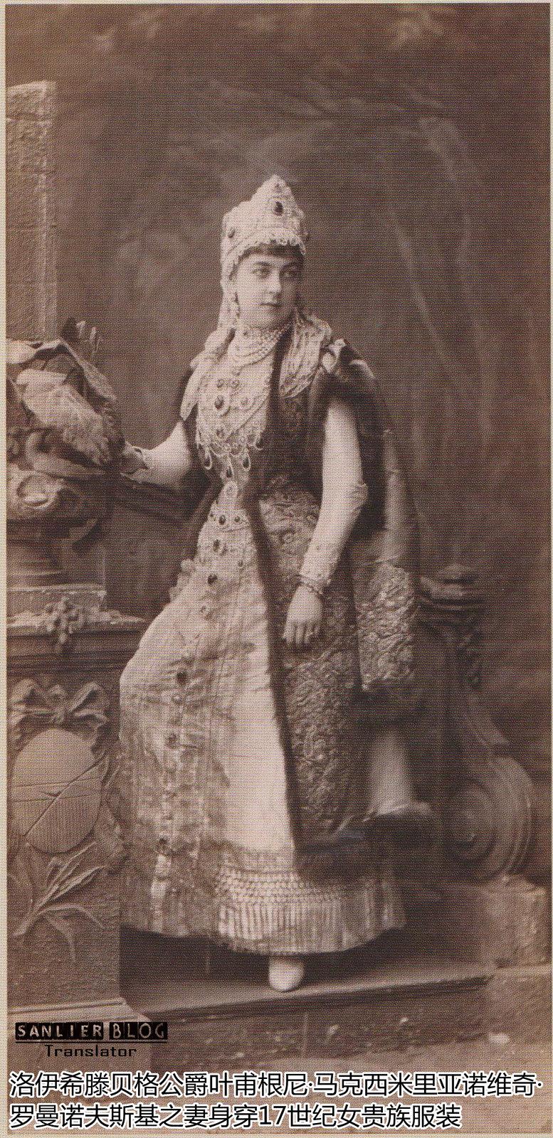 1893年化装舞会10