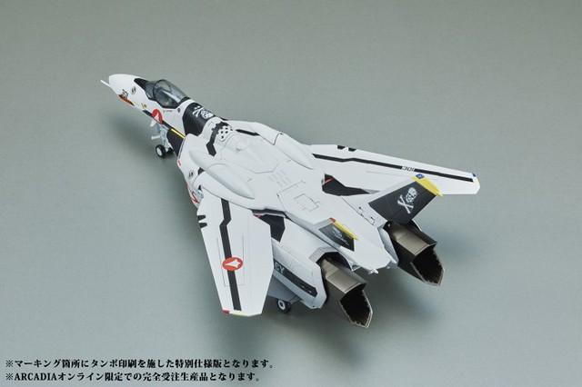 ARCADIA《超時空要塞ZERO》完全變型VF-0S 鳳凰 高品質完成品 !1/60 完全変形VF-0S フェニックス Premium Finish
