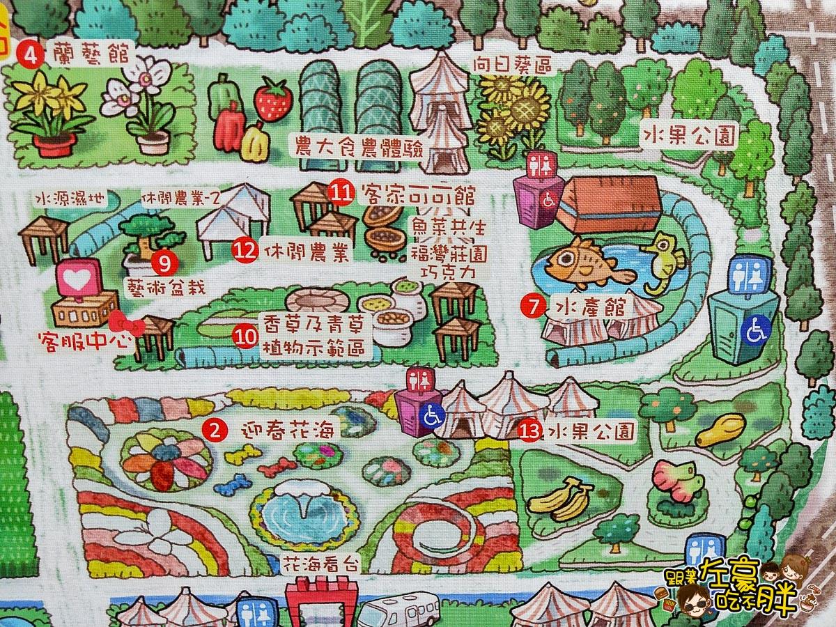 2018熱帶農業博覽會-31