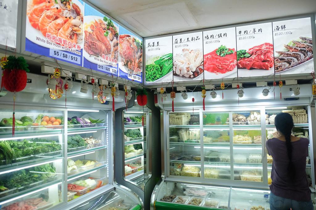 wan xiang pt 1