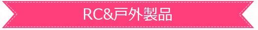 GearBest Sale 旧歴新年セール (22)