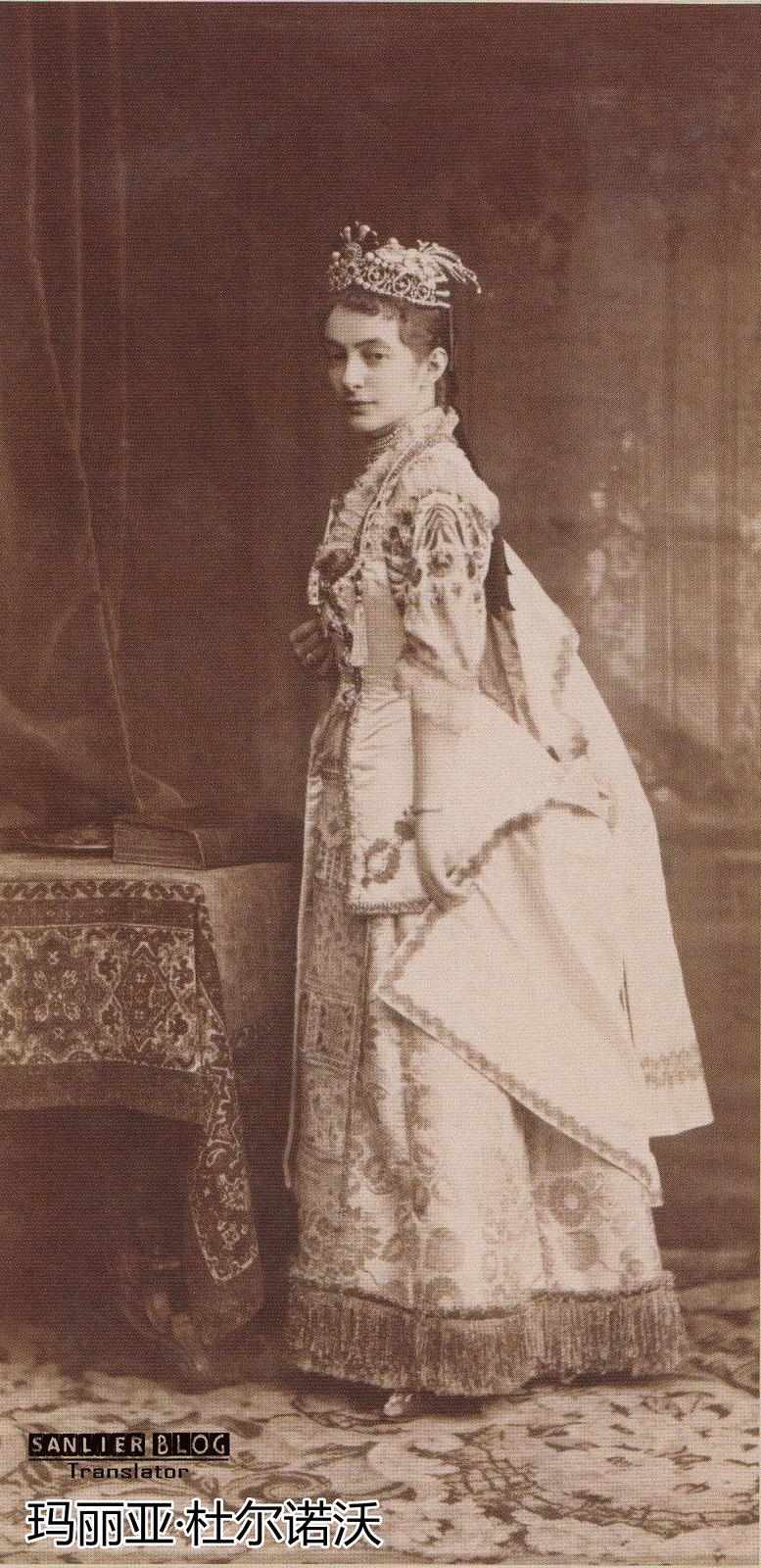 1893年化装舞会06