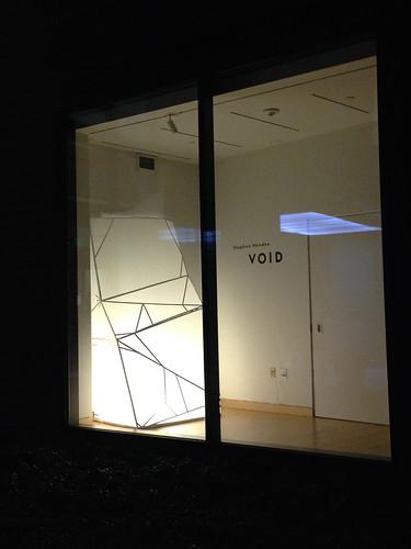 void_outdoorsignage