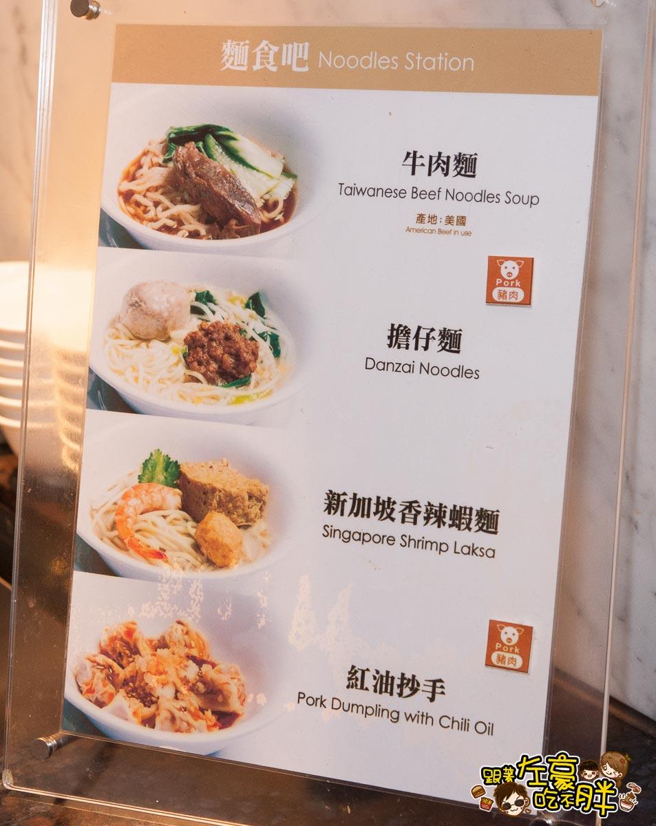 高雄國賓 i River愛河牛排海鮮自助餐廳-59