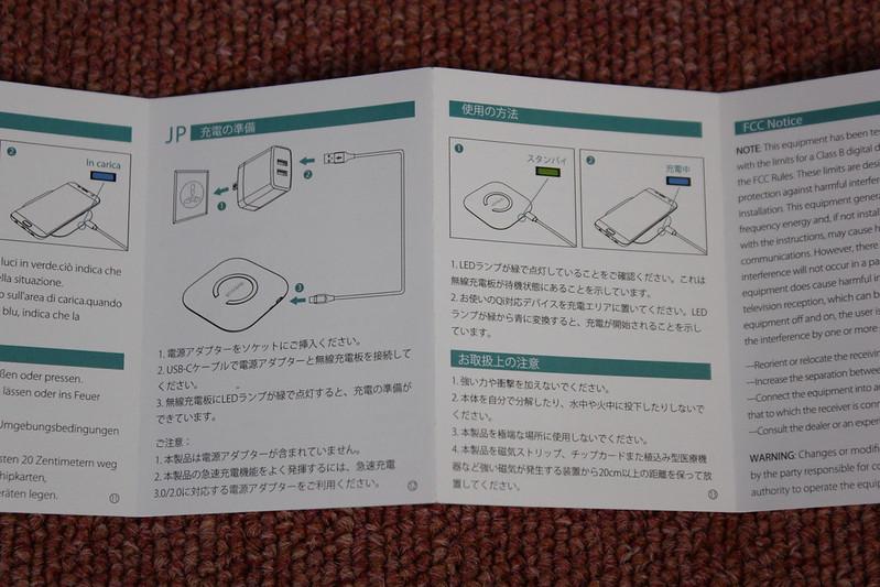 dodocool Qiワイヤレス充電器 開封レビュー (7)