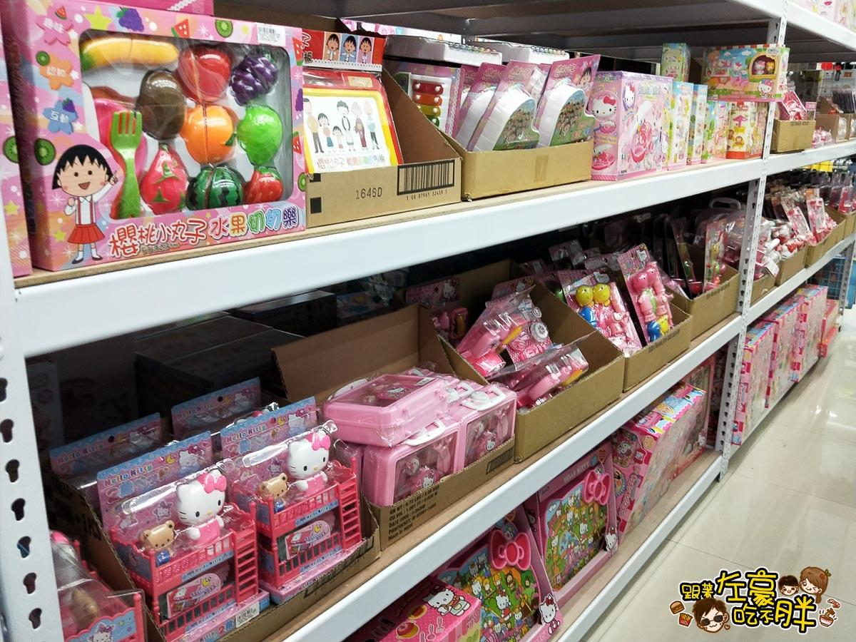 高雄玩具批發-崑山玩具精品批發-18