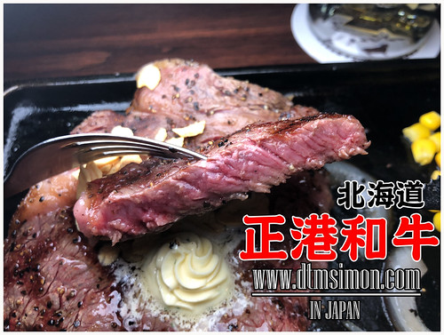BEEF IMPECT狸小路