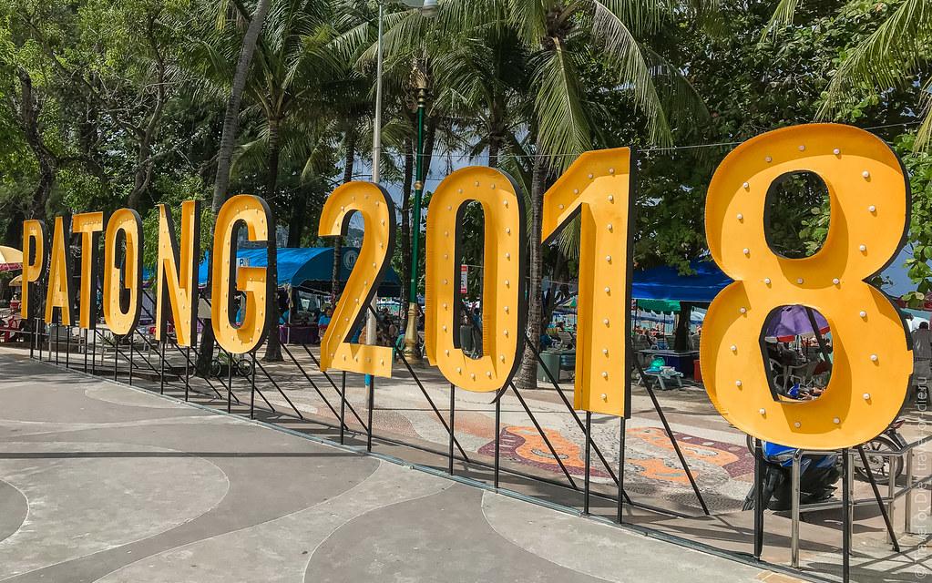 Пляж-Патонг-Patong-Beach-Таиланд-5106