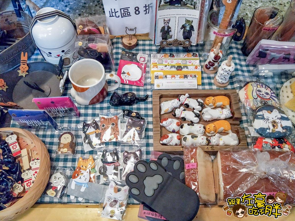 台南鹿早餐具小店-11