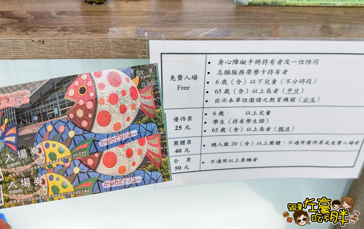 屏東生技園區國際級水族展示廳-4