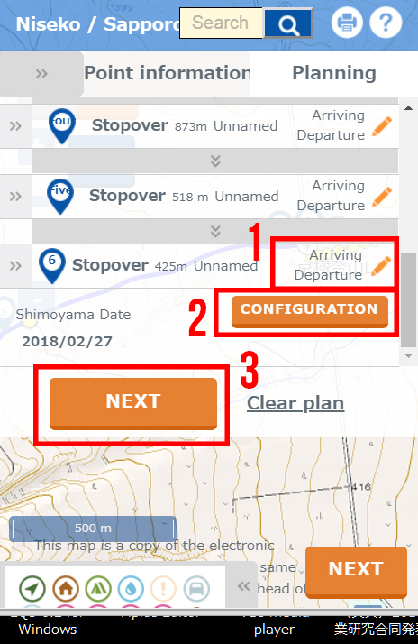 Mt-Compass Backcountry Trip Police Notification System (Japan)