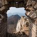 Great wall ruins