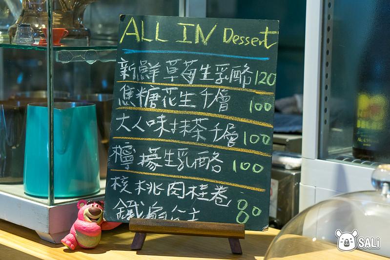 allincoffee-26