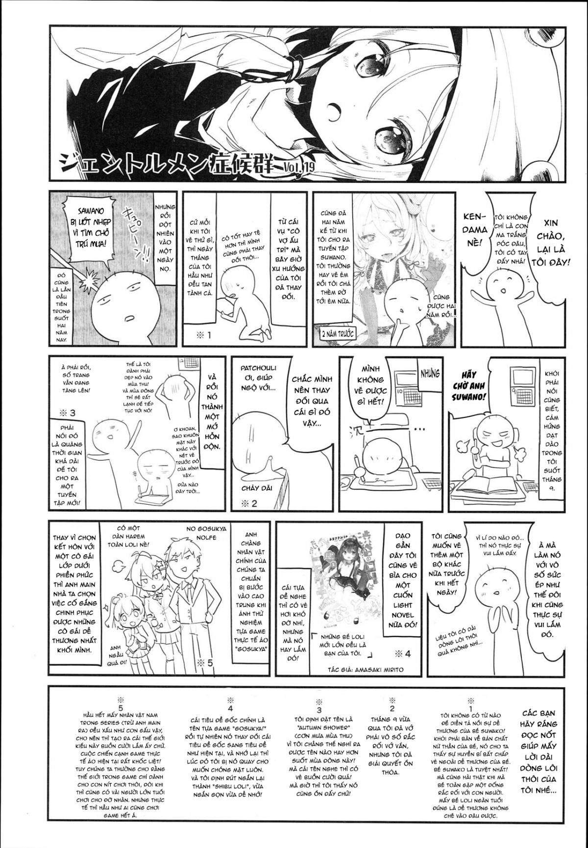 Hình ảnh  trong bài viết Kamisama To Ama Yadori