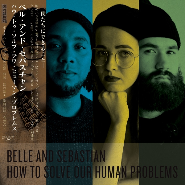Belle And Sebastian - How To Solve Our Human Problems [Japanese Edition]
