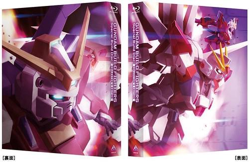 Gundam Build Fighters Special Build Disc -Amazon Edition