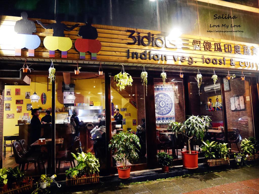 3 Idiots Toast Curry 三個傻瓜印度蔬食南京店 (3)