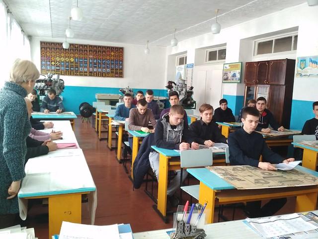 Екзамен з ДПА